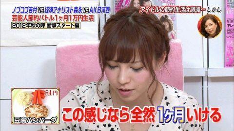 ソロデビューに続き…AKB48河西智美、今度はラジオで冠番組!