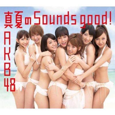 2012オリコン年間シングルランキングトップ20が酷すぎ!AKB48グループとジャニーズで埋まる