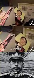 痛いニュース(ノ∀`) : TBSが731部隊報道で安倍晋三ポスターを意味無く出して印象操作 - ライブドアブログ