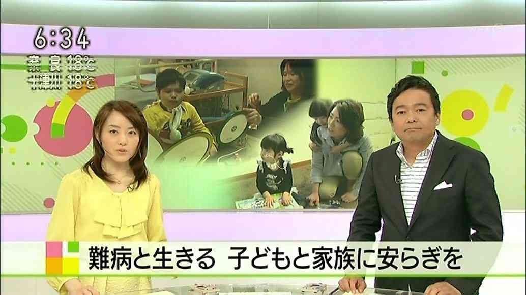 NHK森本アナを取り押さえた男、Twitterで「二子玉川で痴漢を今日も取り押さえてやったぜ~!思ったより力のある男だったなぁ…」