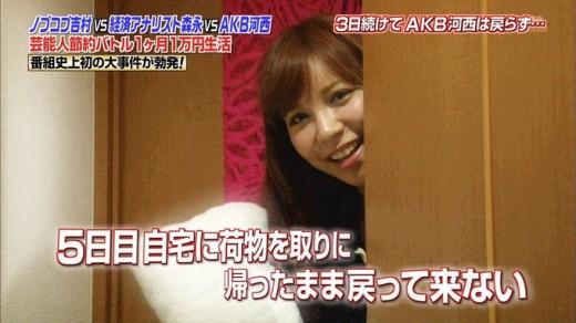 ISSAと婚約解消した福本幸子、AKB48増田有華を「AKBのかわい子ちゃん」と呼んだことも