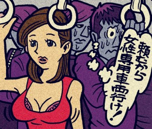 NHK森本アナが痴漢した女のおっぱいでかすぎww