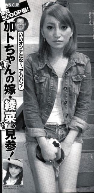 加藤茶(69歳)の妻・綾菜さん(24歳)がプロデュースしたアクセサリーショップが12月オープン