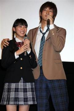 武井咲「桃李君と一緒に見に来られてうれしい」松坂桃李「彼女を見ていいなと思いました」→観客「付き合っちゃえ!」