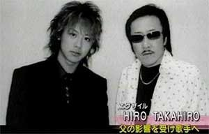 EXILE・TAKAHIROの父親が恐すぎwww