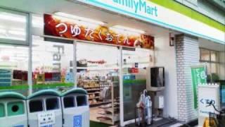 【高音質】ファミリーマート入店音 - YouTube