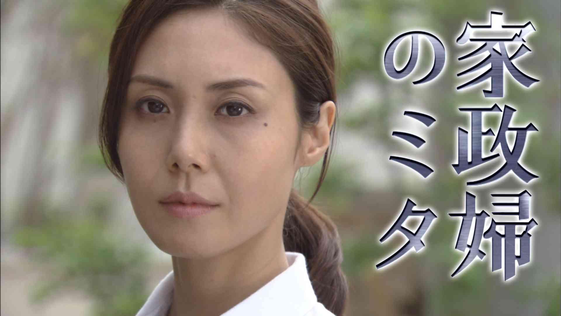 『家政婦のミタ』伝説のドラマが終了後初の再放送 阿須田家の子どもも1年ぶり集結