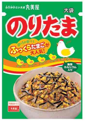 安室奈美恵「ごはんにのりたまは譲れない」「ライブ前にはとんこつラーメンを食べる」など庶民派な一面を明かす