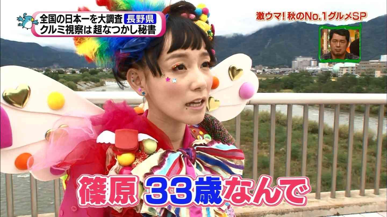篠原ともえさん(33歳)の現在のお姿をご覧ください