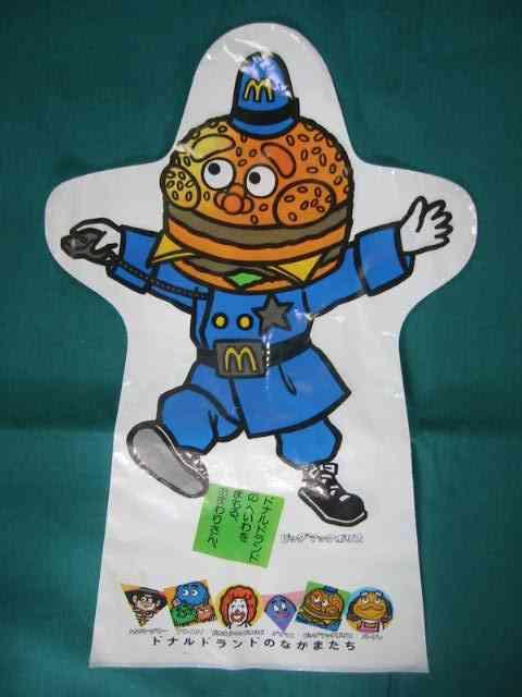 マクドナルド、「会計終了後60秒以内に商品を提供できなければビッグマック無料券をプレゼント」キャンペーン