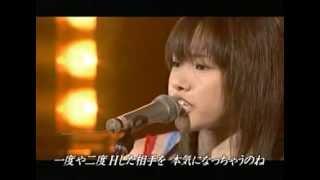 ソニン (Sonim) - 合コン後のファミレスにて (Live) - YouTube