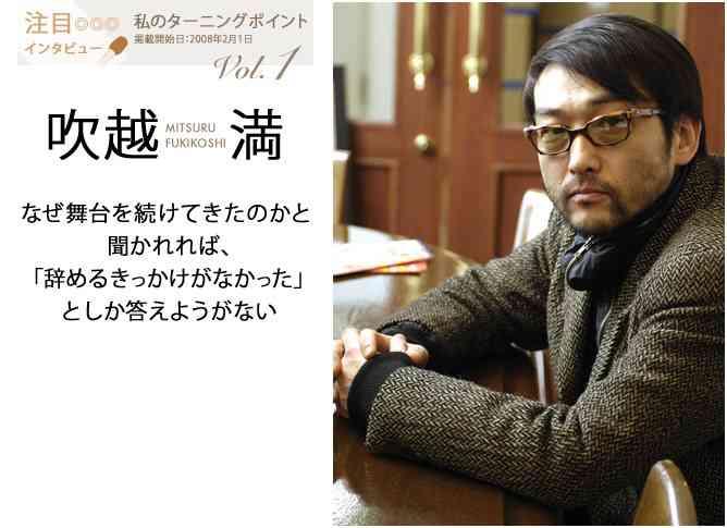 女優・広田レオナと俳優・吹越満、離婚から7年で復縁再婚