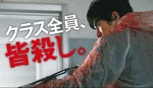 伊藤英明主演『悪の教典』に公開打ち切りの可能性