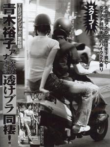 ナイナイ矢部浩之、TBS青木アナとの「1月結婚は絶対ない」と否定www