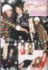 加藤茶の嫁・綾菜さん、ホスト雑誌にキャバ嬢として載っていると話題に | 毒女ニュース