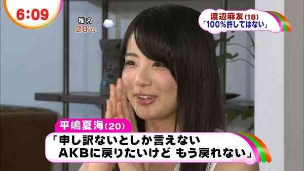 元AKB48浦野一美と平嶋夏海がユニセフ募金活動→募金に来た人を剥がし隊が剥がす