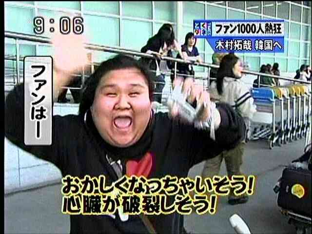 "SMAPの札幌ドームライブに""少女時代""が! 中居正広とまさかのコラボ"