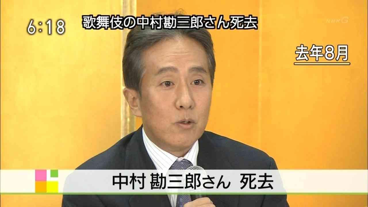 歌舞伎俳優の中村勘三郎さん死去、享年57歳