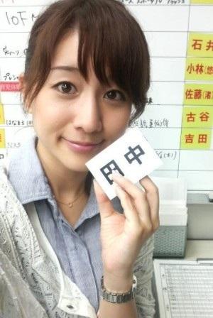 TBS・田中みな実アナが激ヤセ!「体重が30キロ台に落ちた」とこぼす