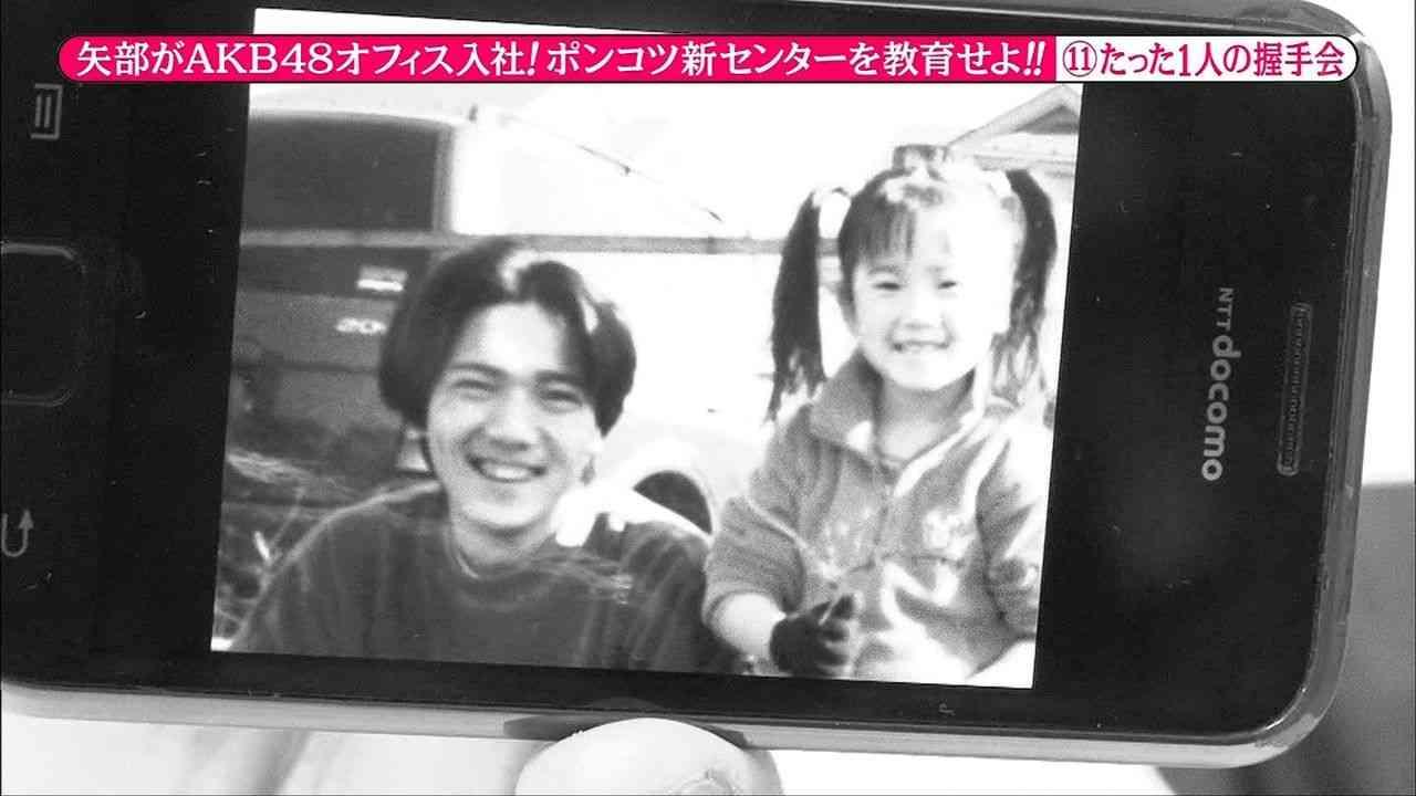 AKB48・ぱるること島崎遥香の父親がイケメンな件