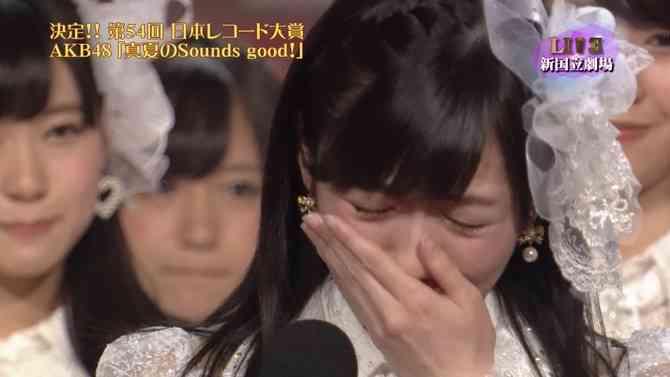 AKB48・渡辺麻友のレコード大賞での嘘泣きが酷すぎるwww