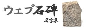 2ch - なぜ日本にはレディファーストが根付かない...