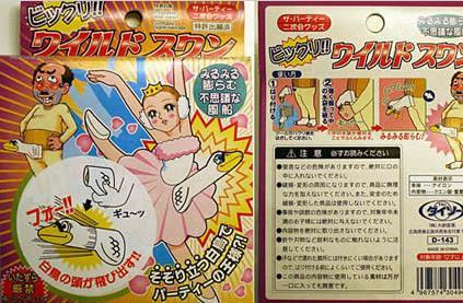 「日本人は変態で意味不明!」外国人が驚愕した日本のおバカなモノ集 | Pouch[ポーチ]