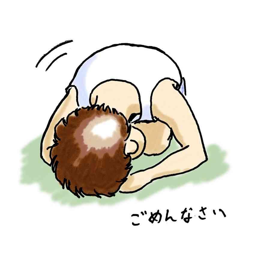 これで懲りた出来事 これで懲りた出来事 64コメント 2013/01/12(土) 14:3...