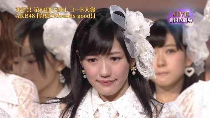 AKB48・渡辺麻友のレコード大賞での嘘泣きが酷すぎるwww | ガールズちゃんねる - Gir