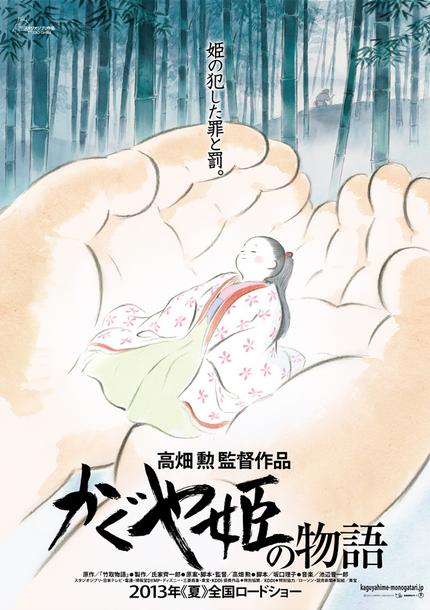 スタジオジブリ新作は2作!宮崎駿監督「風立ちぬ」と高畑勲監督「かぐや姫の物語」