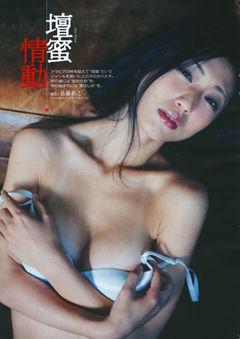 年齢不詳、全身整形サイボーグ? 壇蜜という女の謎