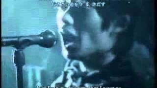 Poison - 反町 隆史   Sorimachi Takashi YouTube - YouTube