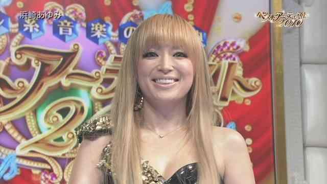 浜崎あゆみの恋人マロこと内山麿我が、ライブ前日のリハーサルに姿見せず