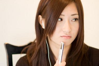 男性が好意と勘違いしてしまう女性の行動10選 - Yahoo!知恵袋