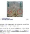 米スターバックスで韓国人侮辱騒動、カップに「つり上がった細い目」の絵(韓フルタイム) - 海外 - livedoor ニュース