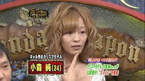 オリエンタルラジオ・藤森慎吾「TBS出禁」か?関係者「幹部が今回のスキャンダルにかなり怒っており、藤森を使うな!と大号令…」