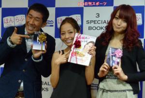 小森純「ペニオク」の質問に無言… - 芸能ニュース : nikkansports.com