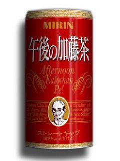 加藤茶のブログがひどすぎる。加藤茶が森光子へのお悔やみを書いた直後、綾菜がスキンケア商品のステマ