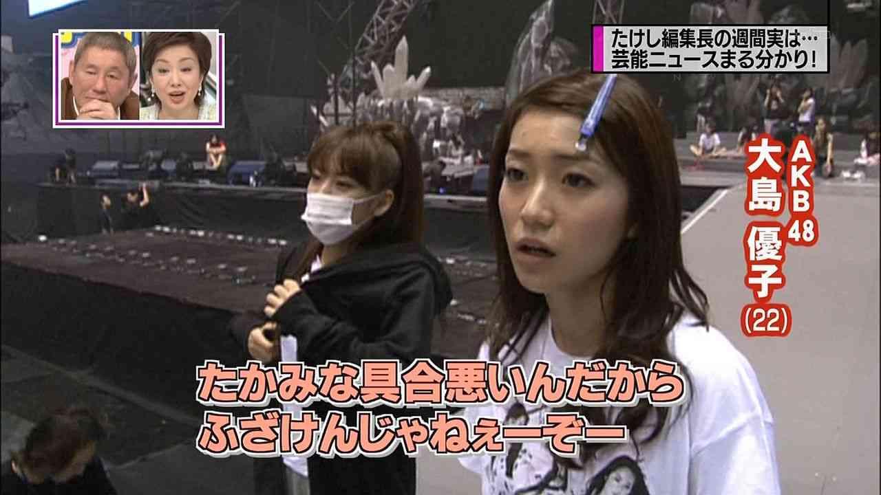 AKB48に「すっぴん禁止令」