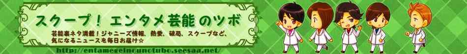 浜崎あゆみ熱愛!今度のお相手はバックダンサー | スクープ!エンタメ 芸能 のツボ