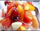 【好吃】台湾の素敵なお菓子【甜食】 ‐ ニコニコ動画:Q