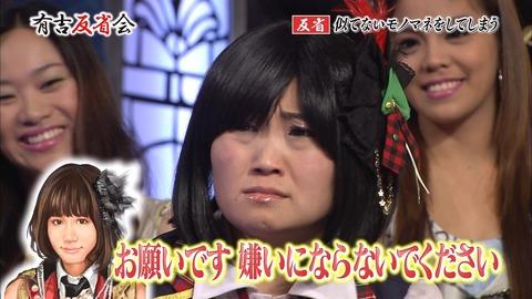 前田敦子のモノマネ芸人に批判が殺到「バカにしてるのか」「国際派女優に失礼」