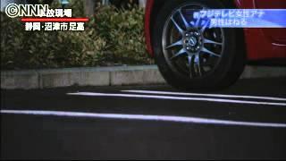 [チノパン] 元フジテレビ女子アナの千野志麻(35)が男性はね死なす - YouTube