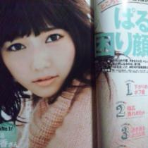 AKB48島崎遥香が「なりたい困り顔1位」に