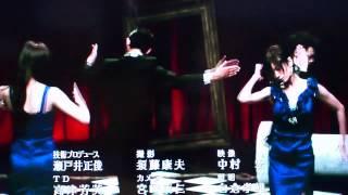 桑田佳祐 「Yin Yang(イヤン)」 「最高の離婚」 主題歌 第1回放送 - YouTube