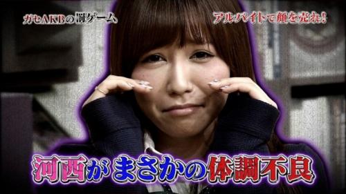 AKB48河西智美「心折れそう」…板東英二のモノマネ披露で精神崩壊?