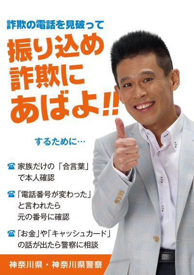 ネットで「柳沢慎吾」株が上昇中? 「その辺の芸人より全然面白い」