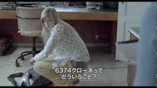 <予告編>15歳、アルマの恋愛妄想 - YouTube