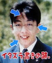 バナナマン設楽に「若手の可愛い男ばかり誘ってる」と言われた日村が「僕、何%か持ってるんですよ」と突然のカミングアウト!?