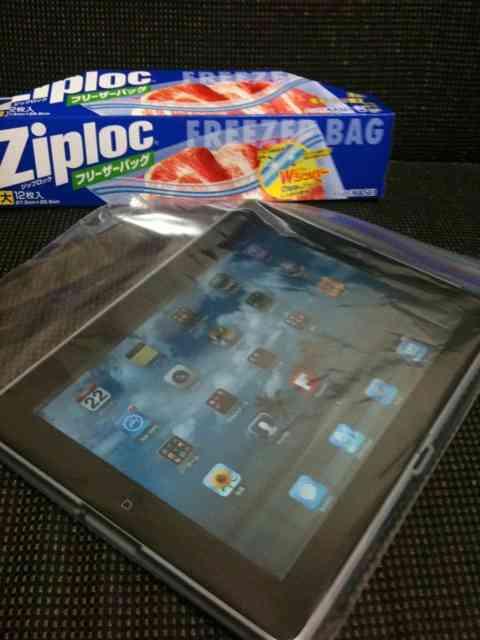 食品を保存する「ジップロック」にiPadやPSPを入れて風呂で楽しむ人が増加中